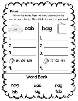 CVC Word Work - Sort/Write/Read