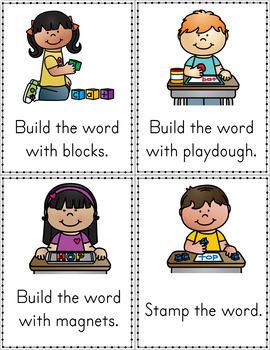 Word Work Activity Set