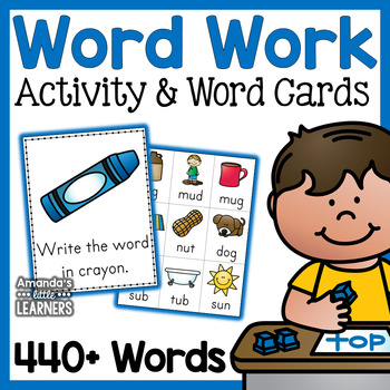 Word Work Activity Set - Editable