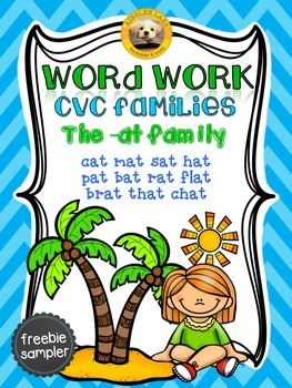 CVC Word Work: The -AT Family No Prep Packet FREEBIE sampler