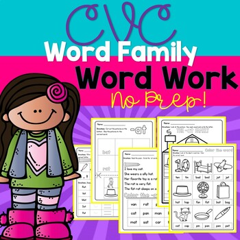 CVC Word Work and Worksheets - Perfect for writing centers!
