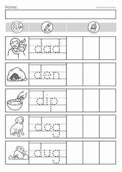 CVC Word Work - cut & paste activity