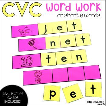 CVC Word Work - Short e Words