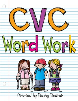 CVC Word Work with the Common Core!