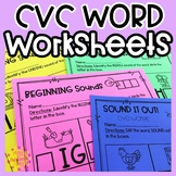 CVC Word Worksheets | Beginning, Middle, Ending Sounds | Sound It Out