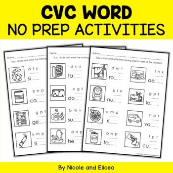 CVC Word Worksheets Bundle