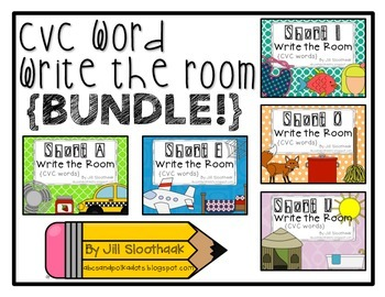 CVC Word Write the Room BUNDLE {short vowels}