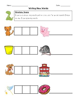 CVC Word Writing Sheet