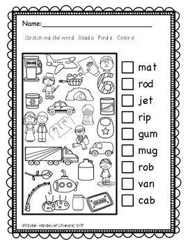 CVC-Word and Picture Hunt