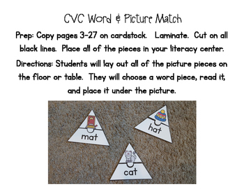 CVC Word and Picture Match