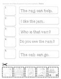 CVC Word and Sentence Match (cut & paste) Packet 1