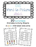 CVC Word-to-Picture Match Cut and Paste Printable Activities