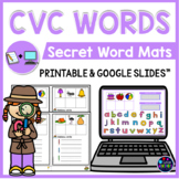 Secret Code CVC Activities | CVC Center ~ Short Vowel Activities