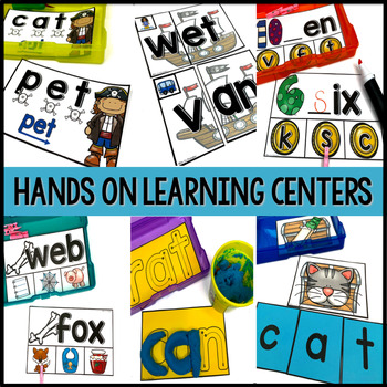 CVC Word Unit: Worksheets and Centers