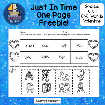 CVC Words A and E Valentine's Day Just in Time One Page Freebie