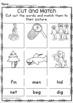CVC Words: Activities & Games Set 3