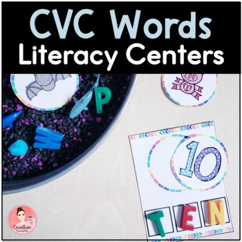 Cvc Word Activities For Kindergarten Literacy Centers By Creative