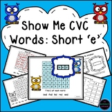 Short 'e' Vowel CVC Words Activity