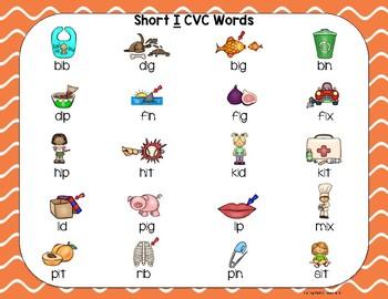 CVC Words Answer Key FREEBIE