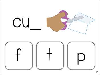 CVC Words   Beginning Sound   Ending Sound   Short Vowel   Digital Task for SpEd