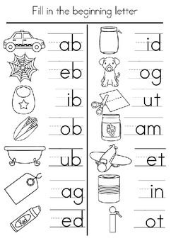 CVC Words - Beginning, middle and Final Letter Sounds Worksheets
