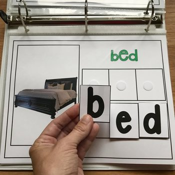 CVC Words Binder Activities (With Real Photos) --Short E Words