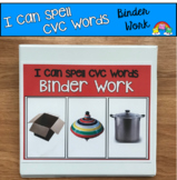 CVC Words Binder Activities (With Real Photos)--Short O Words