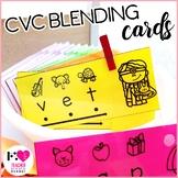 CVC Words Blending Cards