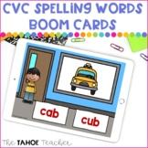 CVC Words Boom Cards | Digital Literacy Activities