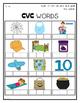 CVC Words {Bundle}