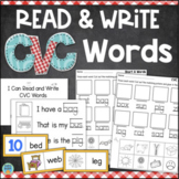 CVC Words Worksheets Activities and Reading Centers for Kindergarten