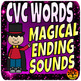 CVC Words Word Families Bundle Beginning Middle Ending Sounds Literacy Centers