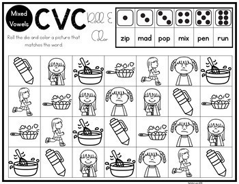CVC Words Bundle: CVC Worksheets