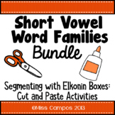 CVC Words Bundle: Short A, Short E, Short I, Short O, Short U Word Families