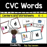 Words Activities | CVC Centers | Puzzles and Worksheets Too!