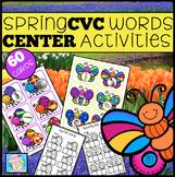 Spring Literacy Centers Kindergarten 1st | CVC Words Kindergarten 1st Grade