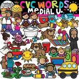 CVC Words Clipart- Medial U Words {CVC Words Clipart}