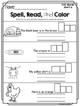CVC Words, Color Words, and Sight Words Practice Pages