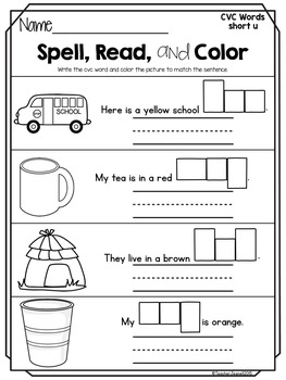 Read and Color - CVC Words and Sight Words - High Frequency Words