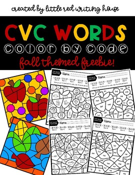 CVC Words Color by Code {FREEBIE}