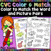 CVC Word And Picture Matching Worksheets, Color To Match The Words & Pictures
