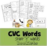 """CVC Words Cut & Paste Booklet - Short """"e"""" vowel"""