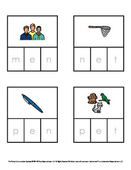 CVC Words - Decodable Words with Pictures (Short E)