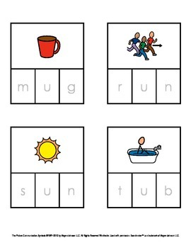 CVC Words - Decodable Words with Pictures (Short U)