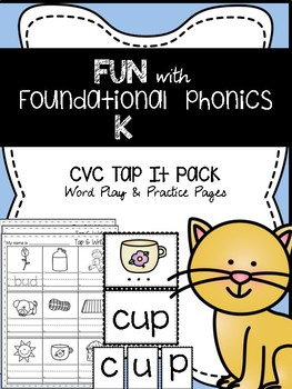 CVC Words Decoding Pack {Tap-Build-Write-Read}
