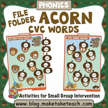 CVC Words - File Folder Activities Acorn Themed