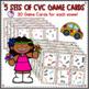 CVC Words Find My Match Card Game **FUN**