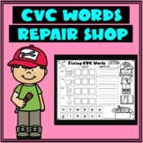 CVC Words:  Fix It Worksheets Independent Work Packet
