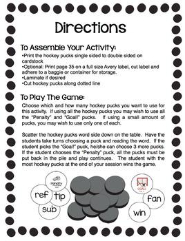 CVC Words - Goal! Hockey Themed CVC Words Activity