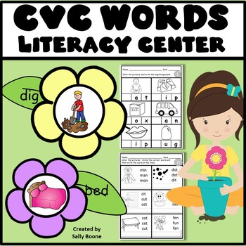 CVC Words Literacy Center with Worksheets